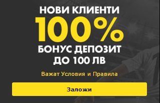 bet365 нова регистрация бонус