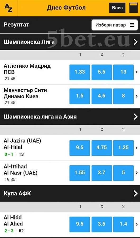 betfair mobile 2