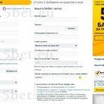 betfair registraciq