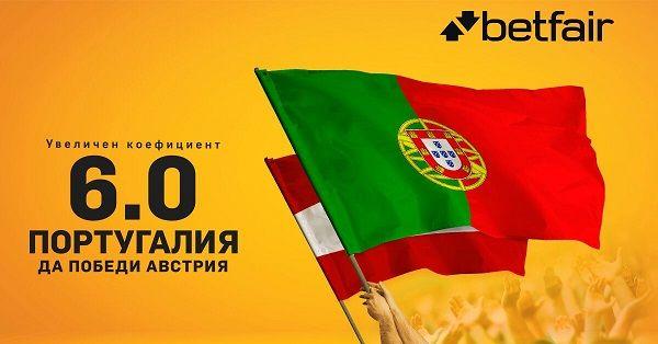 португалия-австрия-коефициент