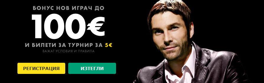 poker-v-bet365