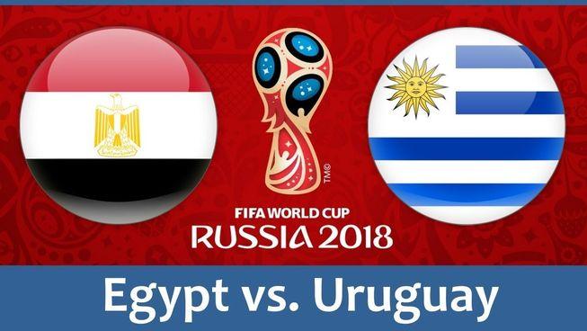 Египет - Уругвай