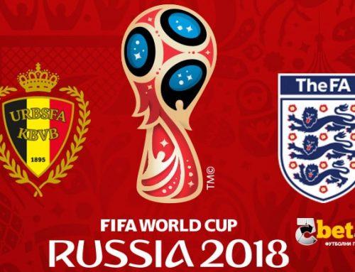 Прогноза за Белгия – Англия