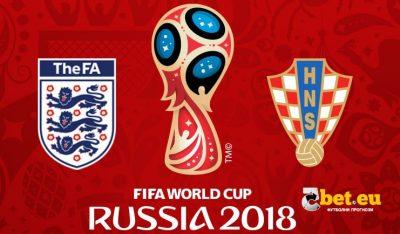 Англия - Хърватска-прогноза-5bet