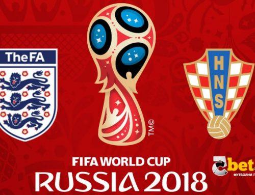 Прогноза за Хърватия – Англия