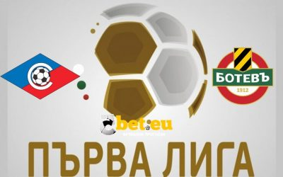 Септември-Ботев-Пловдив - прогноза