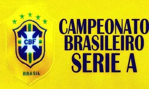 Бразилия - Серия А прогнози