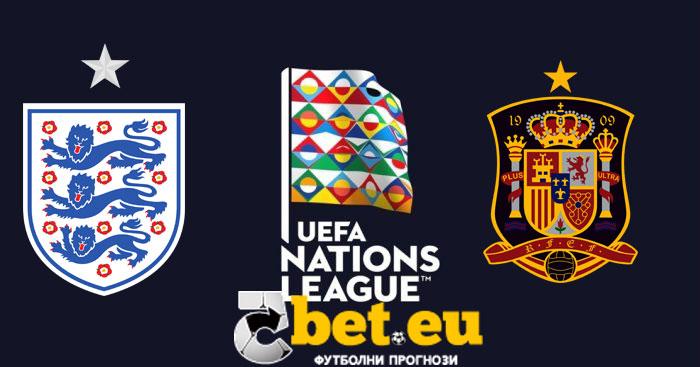 прогноза за Англия - Испания