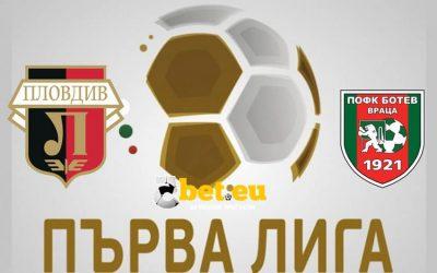 Ботев Враца - Локомотив Пловдив
