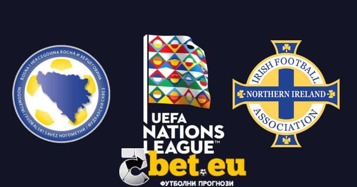 Северна Ирландия - Босна и Херцеговина