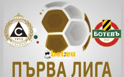 Славия - Ботев Пловдив