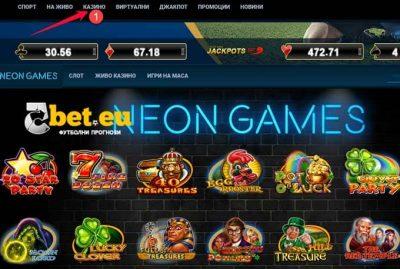 Палмсбет казино