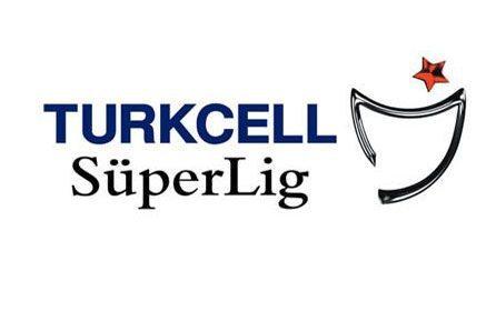 Турция - Супер лига