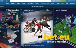 virtualni-sportove-1hbet