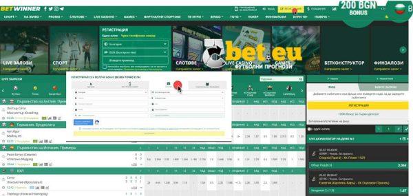betwinnet-страница
