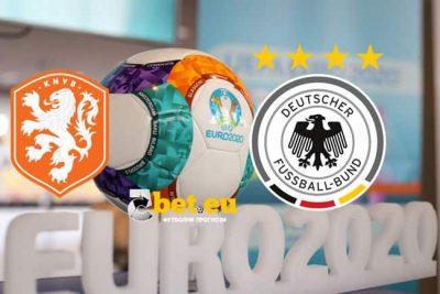 Под 2.5 гола Холандия - Германия