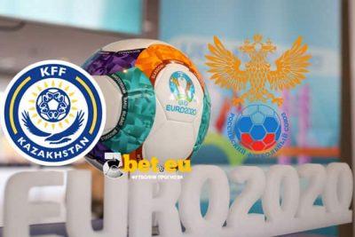 Казахстан - Русия