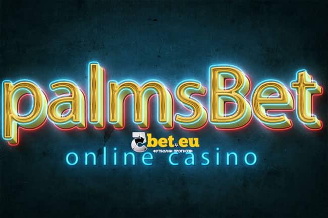 online kazino palmsbet
