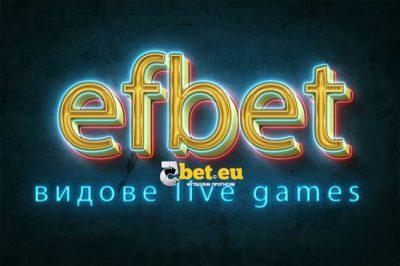 Live Games-v-efbet