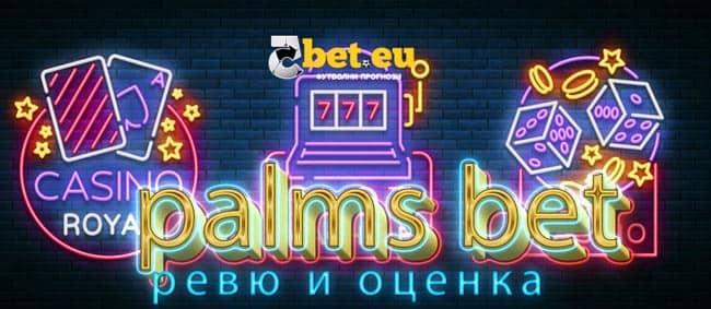 игри-казино хазартни